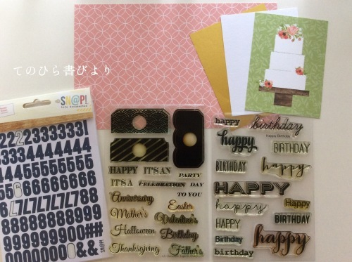 Let's create a weekly card & show off! #18 結婚記念日カード_d0285885_09492061.jpeg