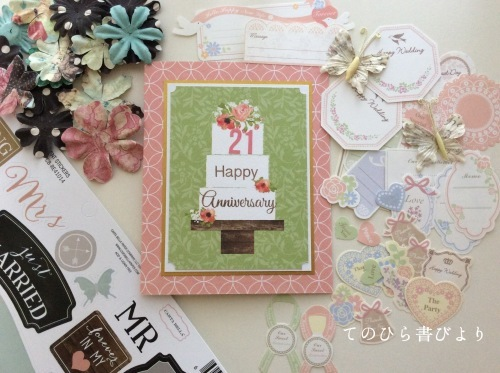 Let's create a weekly card & show off! #18 結婚記念日カード_d0285885_09493099.jpeg