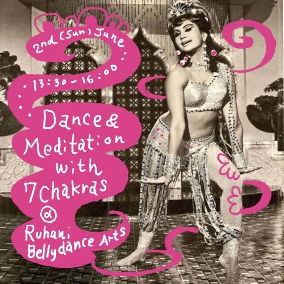 ダンスと瞑想の集い開催いたします!_c0010791_15162082.jpeg