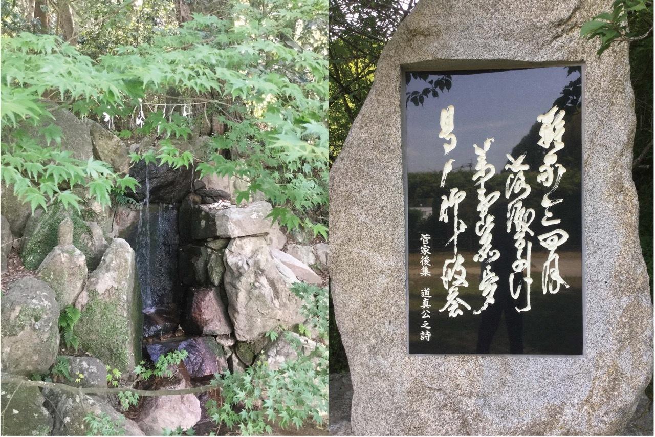 武蔵寺の菅原道真_d0016397_20530631.jpg