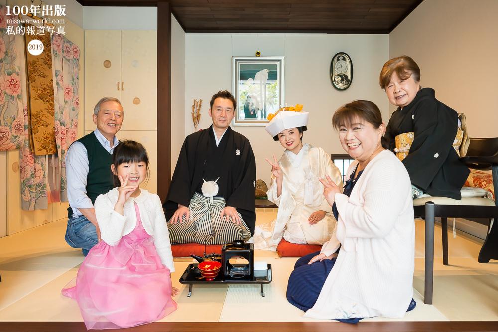 2019/4/28 もうひとつの結婚式 愛媛 西条_a0120304_20381236.jpg