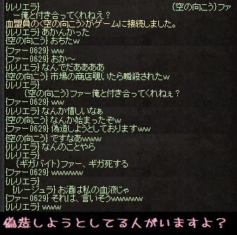 f0072010_00213307.jpg
