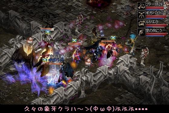 f0072010_00220138.jpg