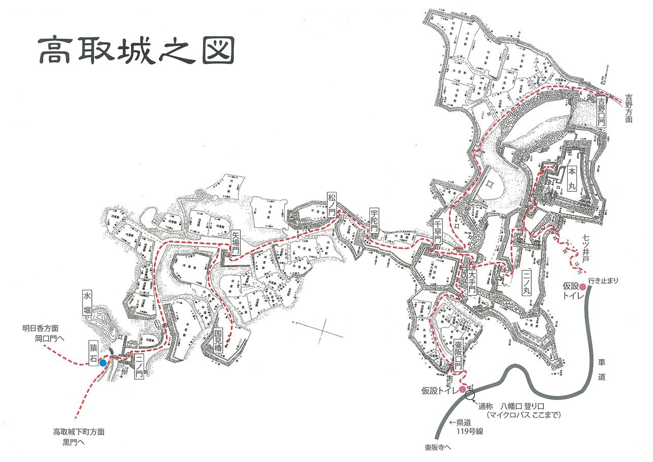 日本最大の山城、高取城登城記。 その4 <大手門~二ノ丸>_e0158128_18383245.jpg
