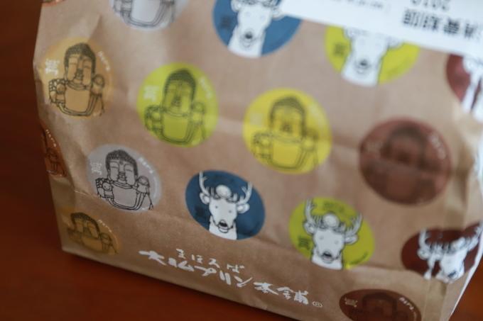 奈良のおやつ♪_f0348831_23311617.jpg