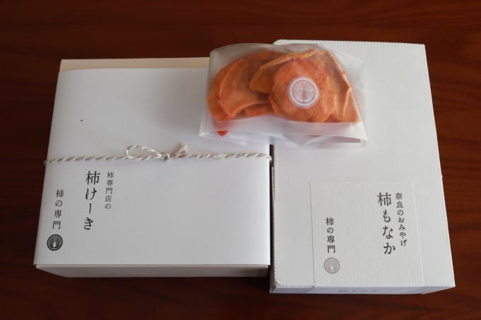 奈良のおやつ♪_f0348831_23313347.jpg