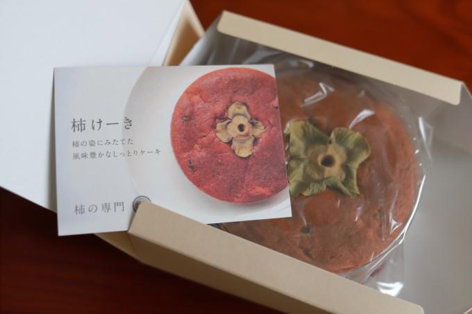 奈良のおやつ♪_f0348831_23314612.jpg