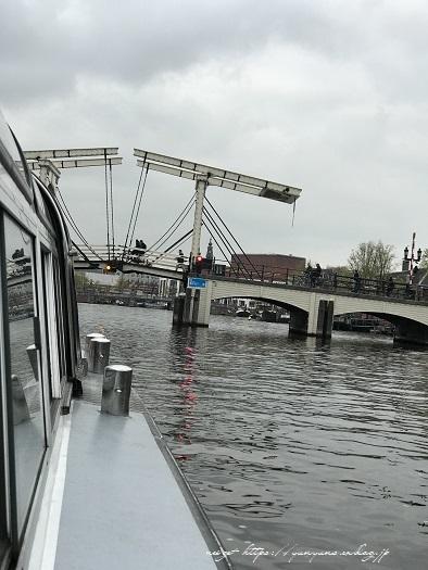 オランダ『アムステルダム・クルーズ観光』とアンネフランクの家♪_f0023333_23024136.jpg
