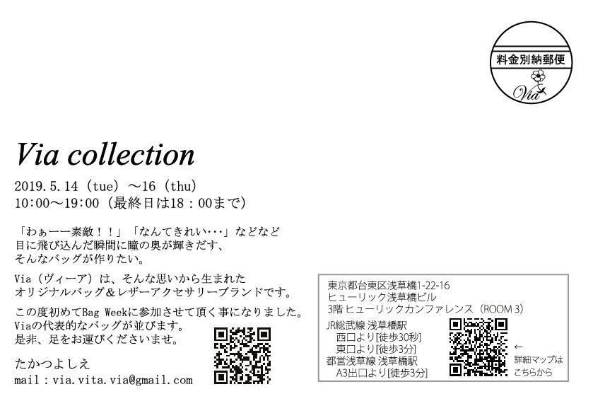 f0340942_21514017.jpg