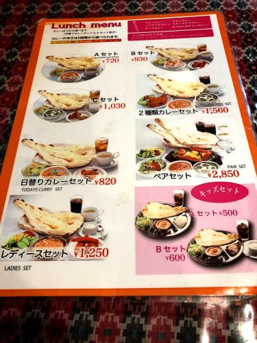 カレーの店  マヤ_e0292546_19572741.jpg