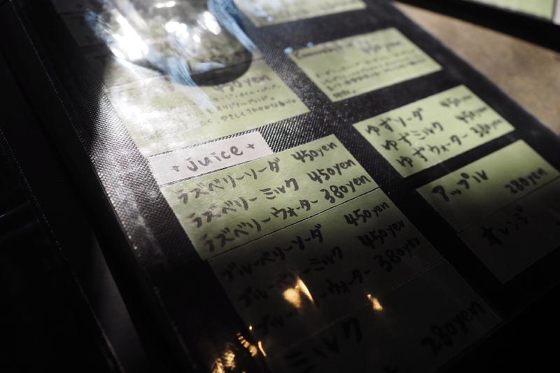 【木漏れ日を味わう】Cafe+Gallery Komorebi @サンタヒルズ_b0008655_11530386.jpg