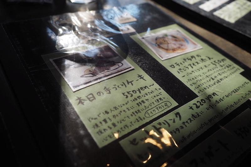 【木漏れ日を味わう】Cafe+Gallery Komorebi @サンタヒルズ_b0008655_11531924.jpg