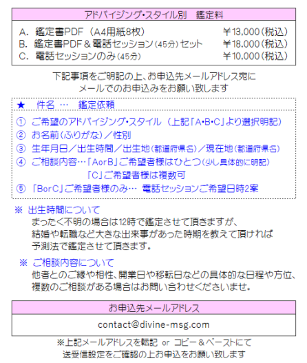 a0075956_223961.png