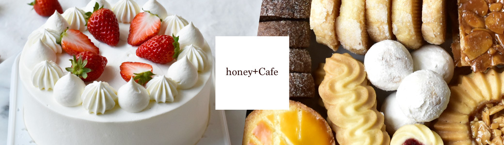 honey+cafe