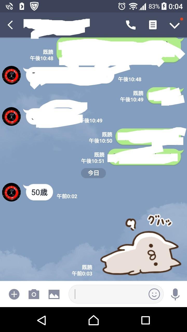 f0197985_00143857.jpg