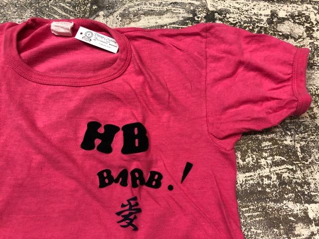 5月8日(水)マグネッツ大阪店、夏ヴィンテージ&スニーカー入荷!! #6 VintagePrintTeeShirt編! Budweiser & KingKongFilm!!_c0078587_2314041.jpg
