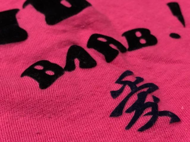 5月8日(水)マグネッツ大阪店、夏ヴィンテージ&スニーカー入荷!! #6 VintagePrintTeeShirt編! Budweiser & KingKongFilm!!_c0078587_2315746.jpg
