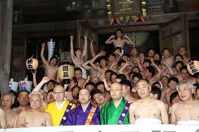 新元号「令和」を祝う記念水行_f0019487_18084220.jpg