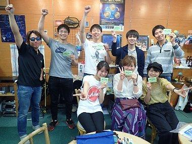 GW後半5月4日(土)~5日(日)串本TOUR&講習★_f0079996_20090680.jpg