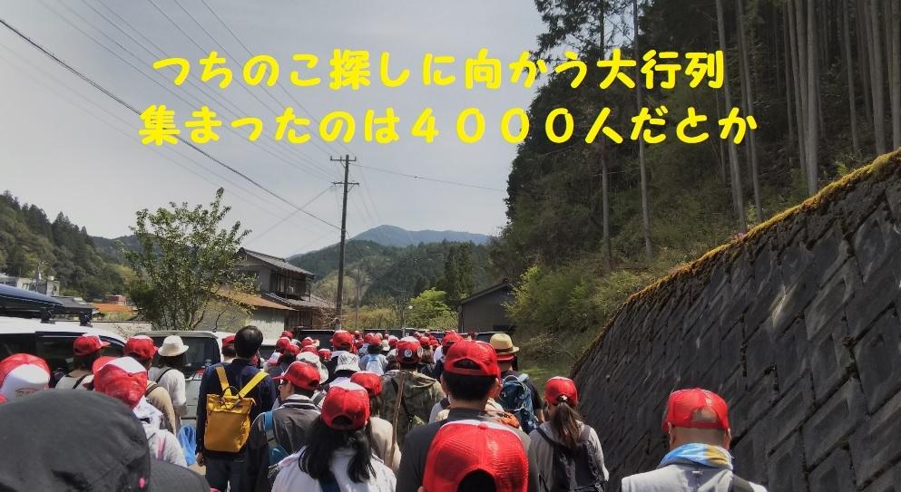 GW 細田の場合_a0113003_11325325.jpg