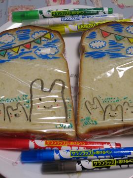 モラタメ 「サランラップに書けるペン」 食パン編_a0150910_18213105.jpg