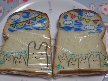 モラタメ 「サランラップに書けるペン」 食パン編_a0150910_18330918.jpg