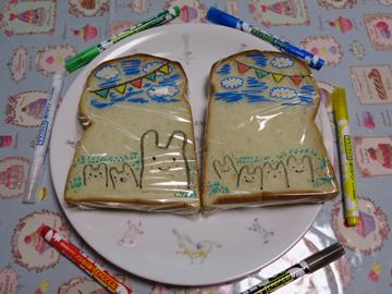 モラタメ 「サランラップに書けるペン」 食パン編_a0150910_18362061.jpg