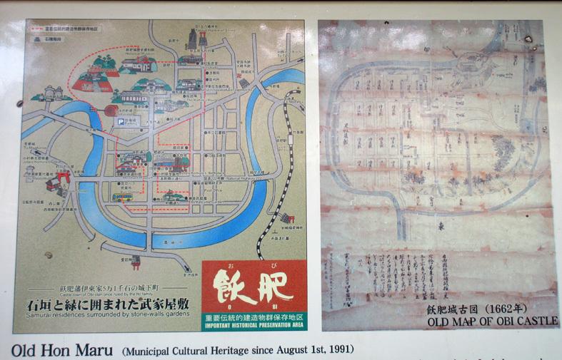 ■福岡―宮崎―大分、三日間850キロのドライブ・ツアー_d0190217_20474833.jpg
