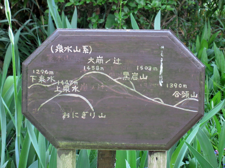 ■福岡―宮崎―大分、三日間850キロのドライブ・ツアー_d0190217_20560861.jpg