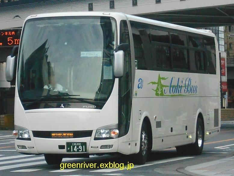 青木バス 1491_e0004218_21015481.jpg