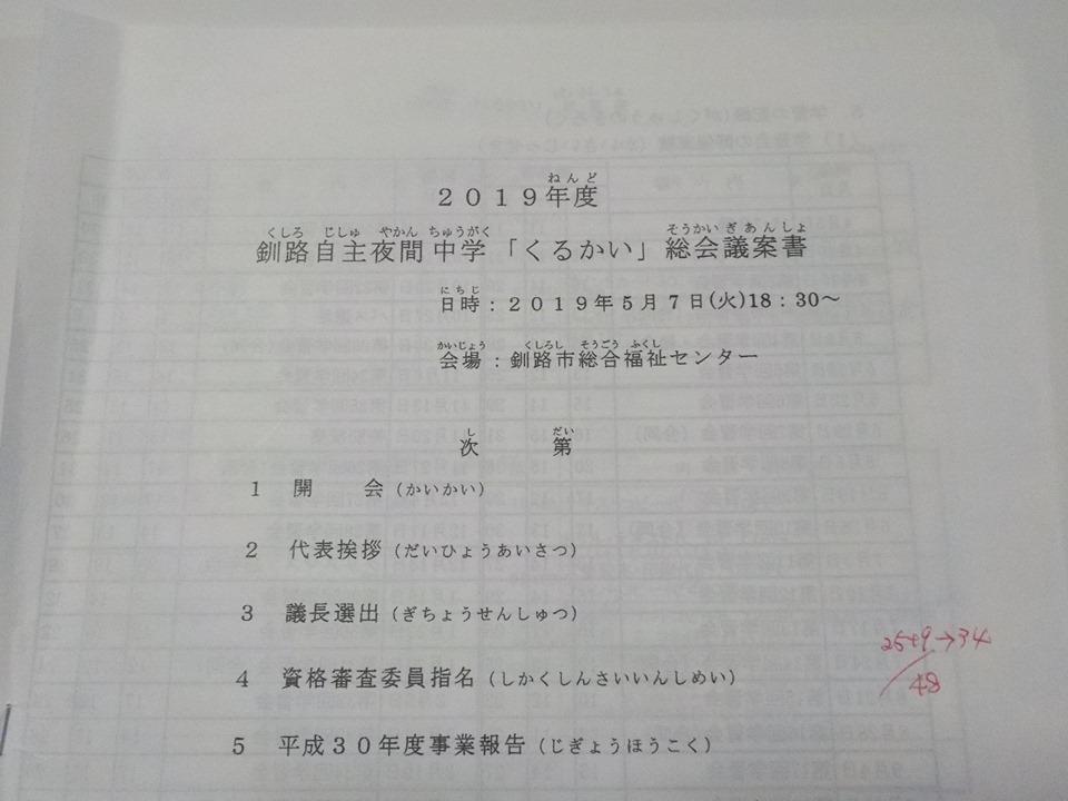 f0202120_08190387.jpg