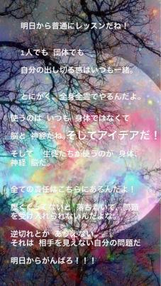 f0163223_00434381.jpg