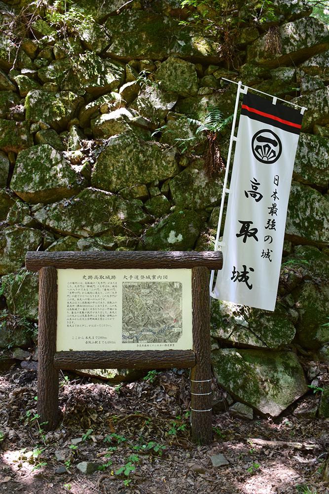 日本最大の山城、高取城登城記。 その4 <大手門~二ノ丸>_e0158128_11235511.jpg