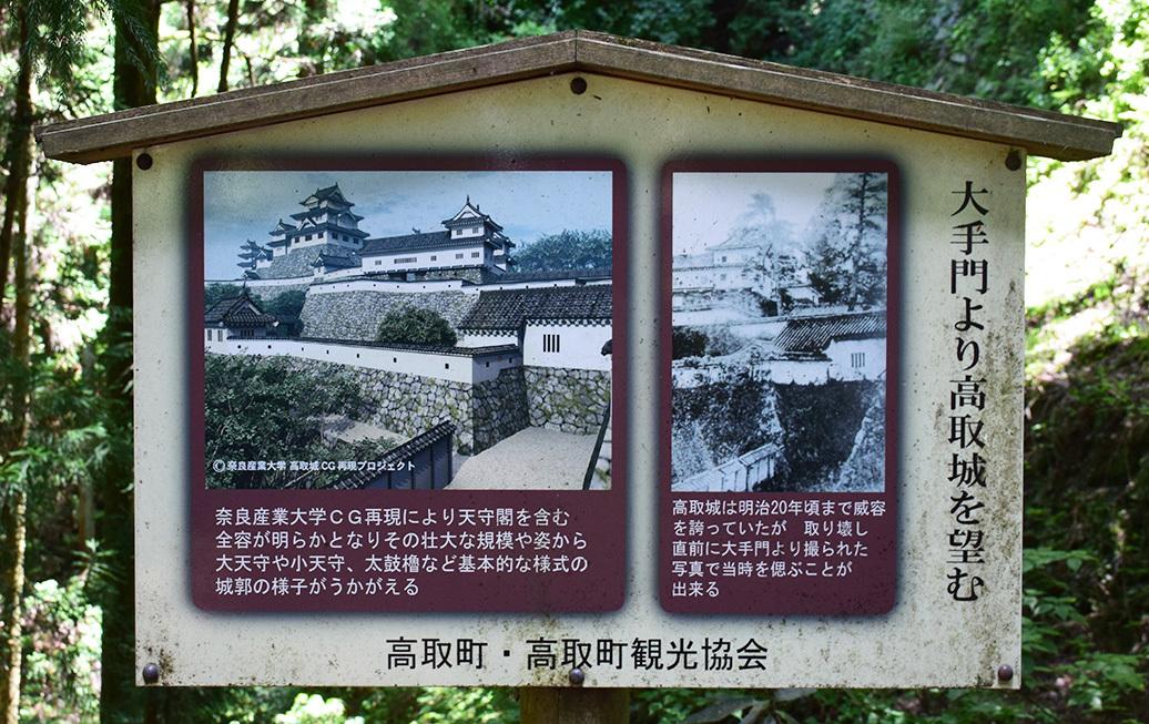 日本最大の山城、高取城登城記。 その4 <大手門~二ノ丸>_e0158128_11274872.jpg