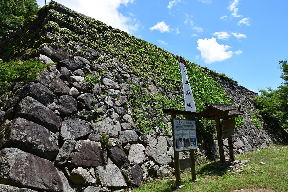 日本最大の山城、高取城登城記。 その4 <大手門~二ノ丸>_e0158128_12002021.jpg