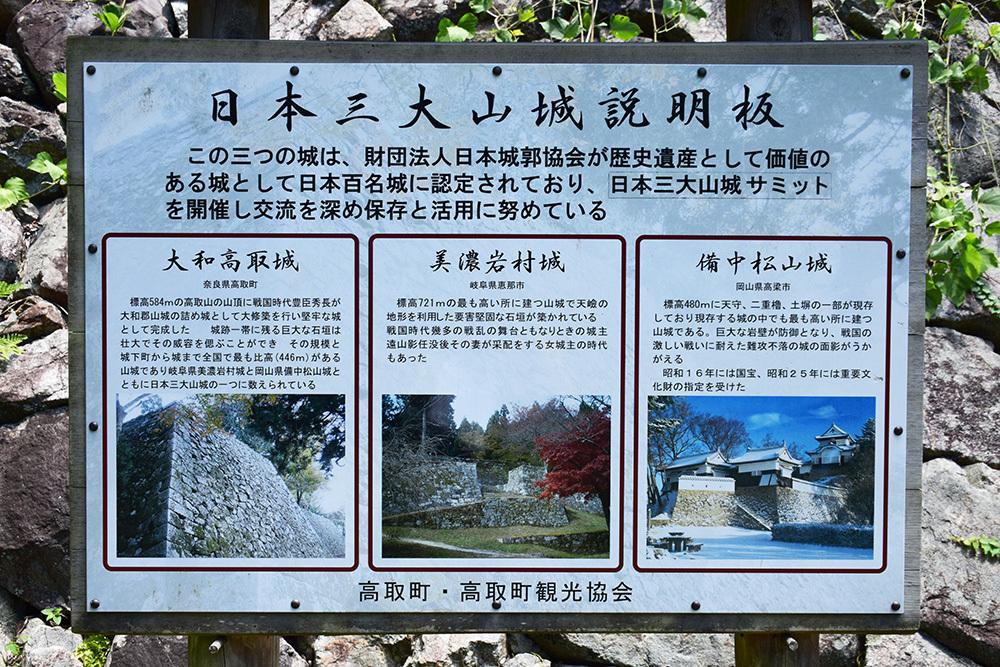 日本最大の山城、高取城登城記。 その4 <大手門~二ノ丸>_e0158128_12014995.jpg