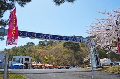 2019GW 平成から令和の野田村なのだ~!_c0259934_13143416.jpg