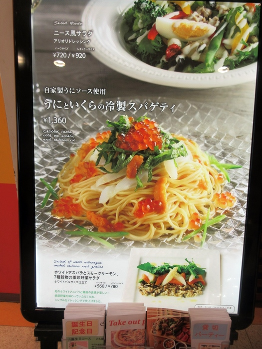 【To the Herbs】魚介のトマトソースパスタ_b0009849_18273943.jpg