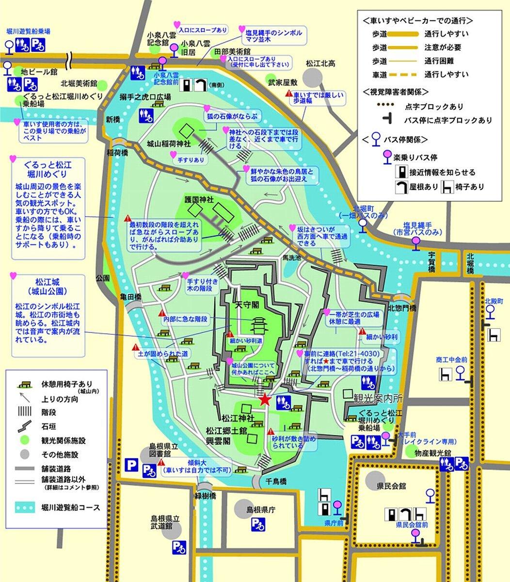 松江城山公園 興雲閣_c0112559_07473167.jpg