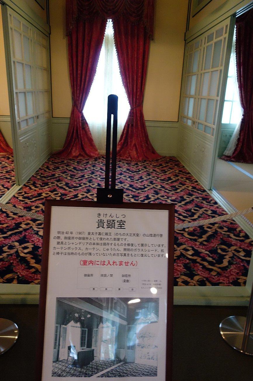 松江城山公園 興雲閣_c0112559_08035598.jpg