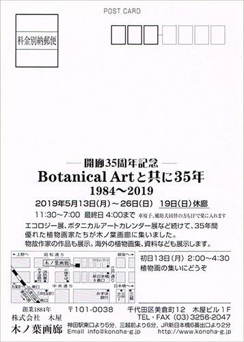 f0229759_00003731.jpg