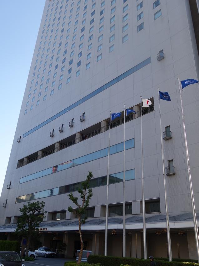 ヒルトン名古屋 (1)_b0405262_20365254.jpg