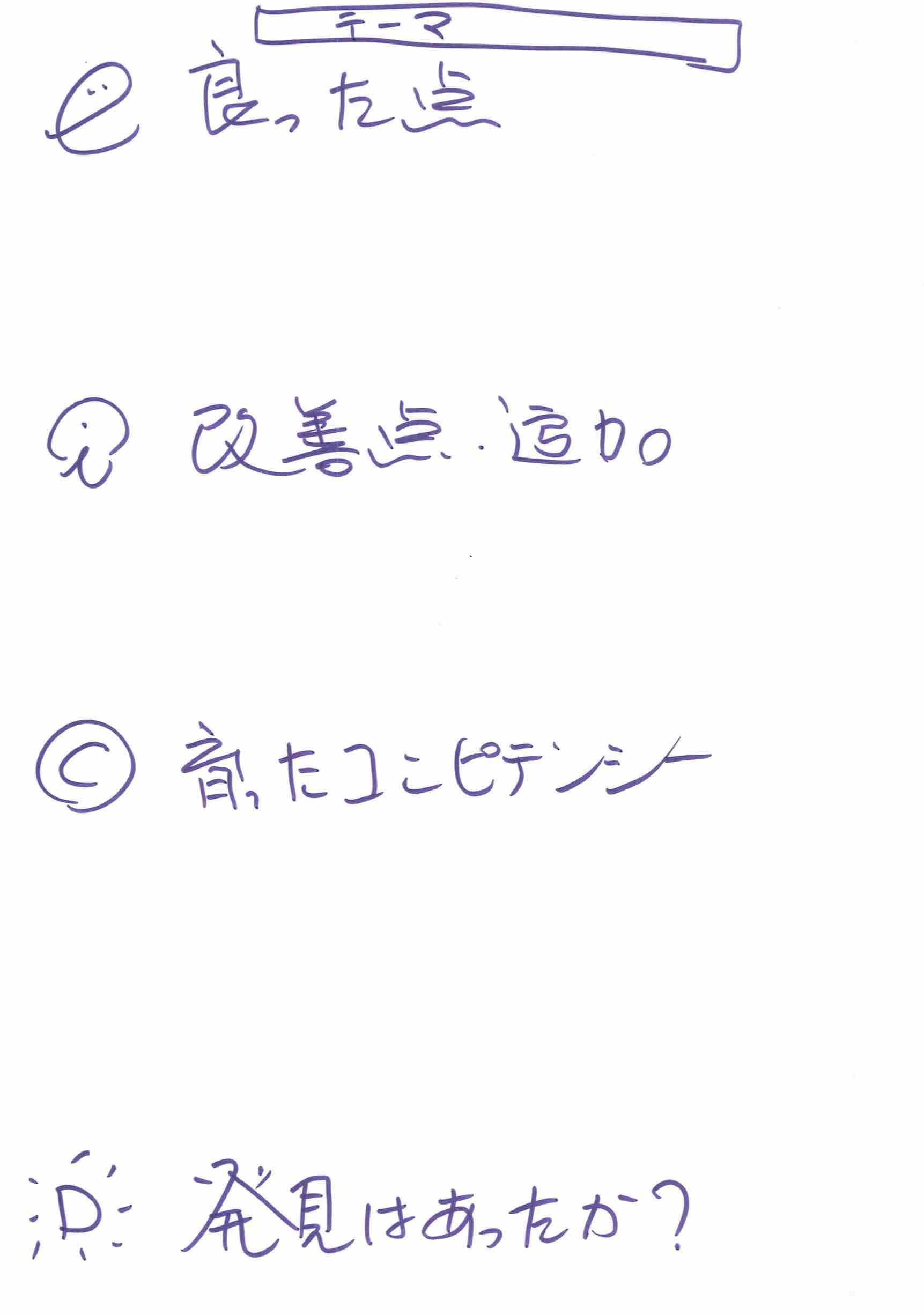 a0036168_15004569.jpg