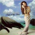 最初期GLASS HAMMERの歌姫 Michelle Young嬢のソロデビュー作をご紹介。_c0072376_16371268.jpg