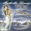 最初期GLASS HAMMERの歌姫 Michelle Young嬢のソロデビュー作をご紹介。_c0072376_16374073.jpg
