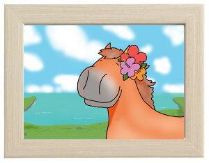 お母さんは競争馬 〜お母さんが伝えたかったこと〜_a0093189_07590362.jpg