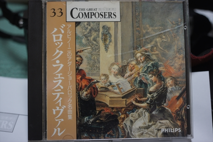 CDを持ち帰りました。_e0391491_21531704.jpg