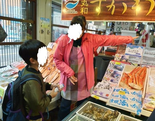 令和の初旅、はるばる行ったぜ函館へ_f0100593_14503871.jpg