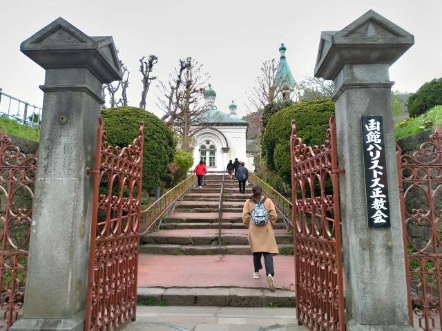 令和の初旅、はるばる行ったぜ函館へ_f0100593_15011412.jpg