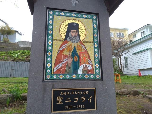 令和の初旅、はるばる行ったぜ函館へ_f0100593_15062356.jpg
